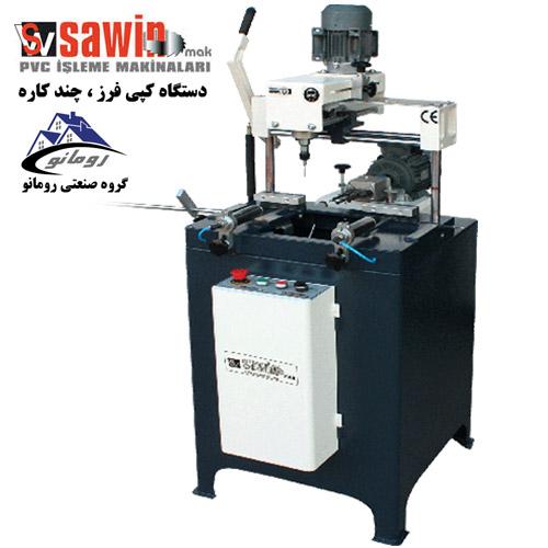Copy-milling-machine-profiles