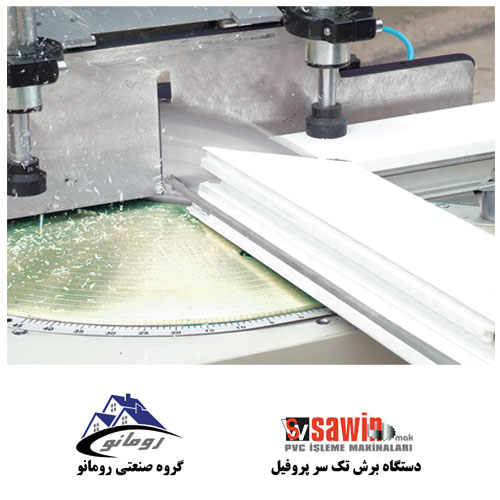 Profile-cutting-machine-2