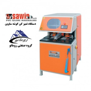 خرید و فروش دستگاه نو و کارکرده